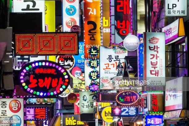 neon lights - seoul stock pictures, royalty-free photos & images