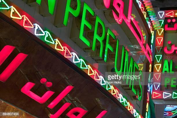 Neon Shop Signs in the Deira District of Dubai