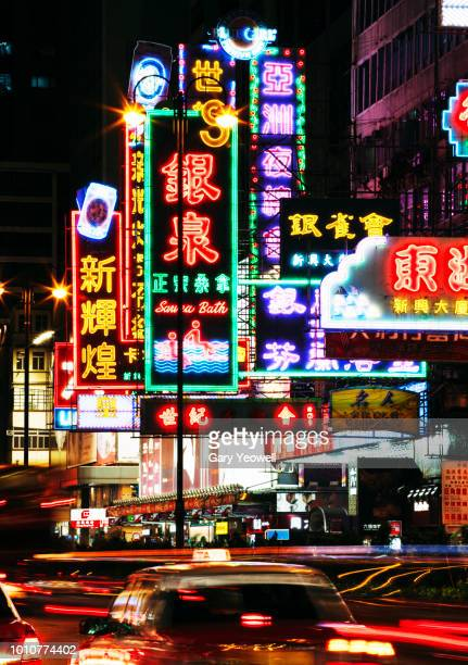 neon signs along nathan road in hong kong - yeowell stock pictures, royalty-free photos & images