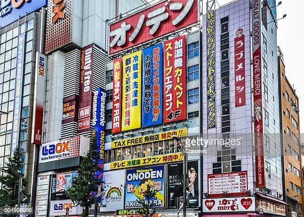 Neon signs in Akihabara - Tokyo, Japan
