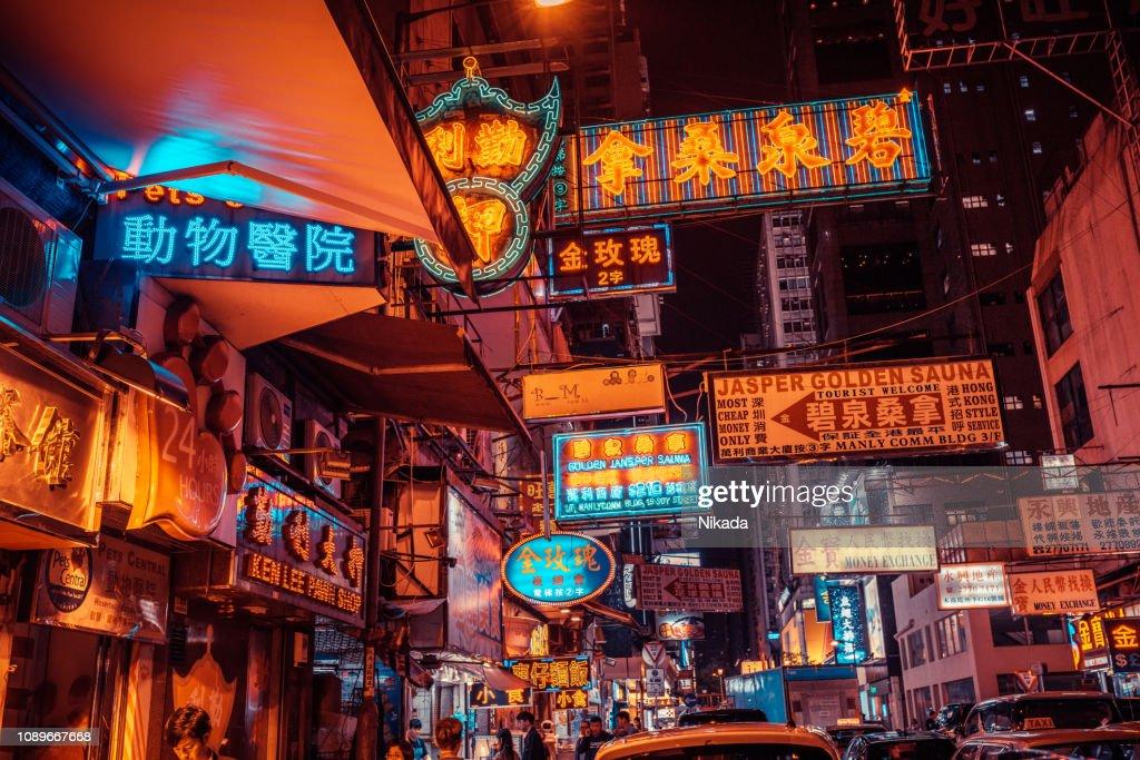 Neon signs in Hongkong, China at night : Stock Photo