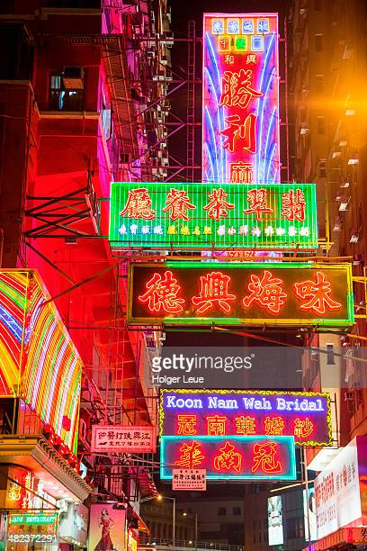 Neon signs near Temple Street Night Market