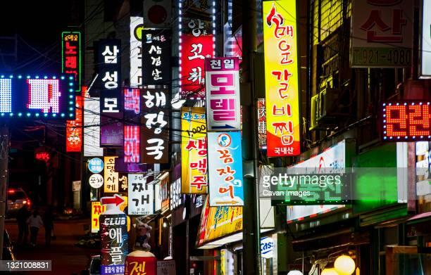 neon signs on back alley in seoul - corea del sur fotografías e imágenes de stock