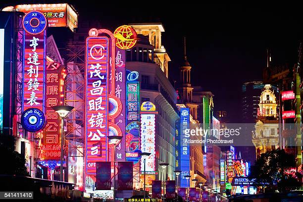 neon signs on nanjing road in shanghai - shanghai stock pictures, royalty-free photos & images