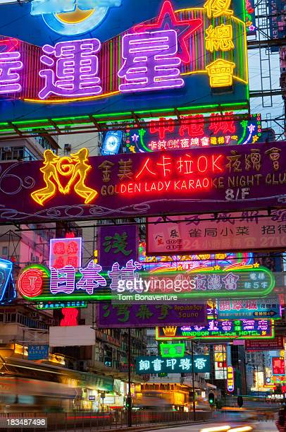 Neon signs on Nathan Road, Kowloon