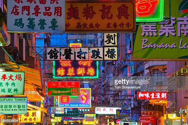 neon signs,nathan rd, kowloon district, hong kong - kowloon peninsula stock pictures, royalty-free photos & images