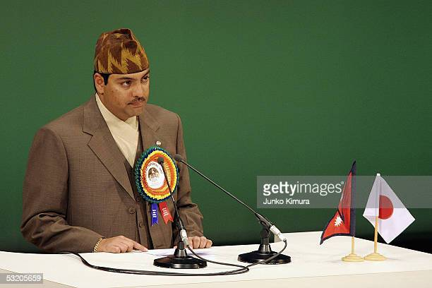 Nepalese Crown Prince Paras Bir Bikram Shah Dev delivers a speech during a ceremony at the 2005 World Exposition during the Nepalese National Day on...