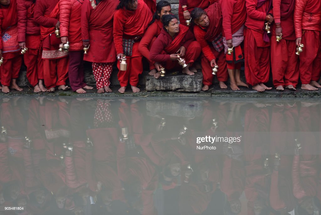 Swasthani Brata Katha festival at Pashupatinath Temple