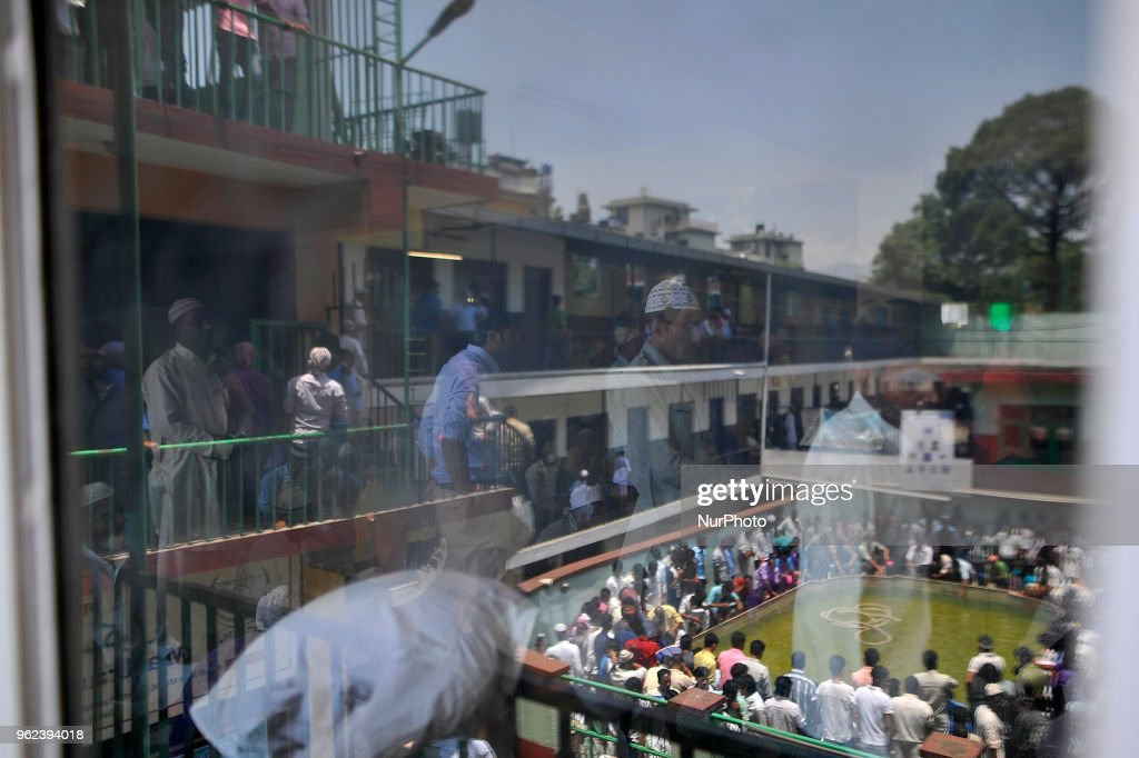 Nepalese Muslim Offering Ramadan's Friday Prayer