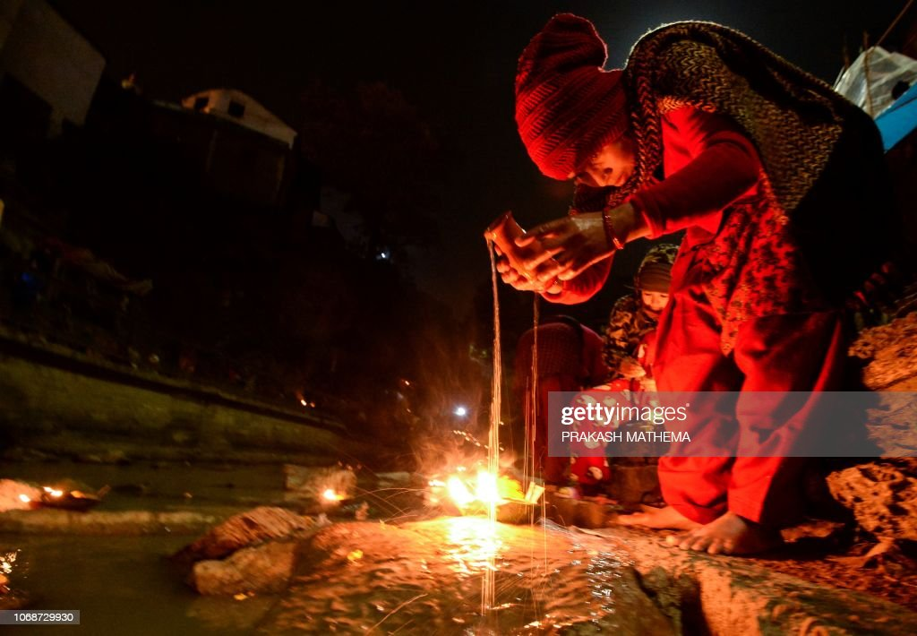 NEPAL-RELIGION-FESTIVAL : News Photo