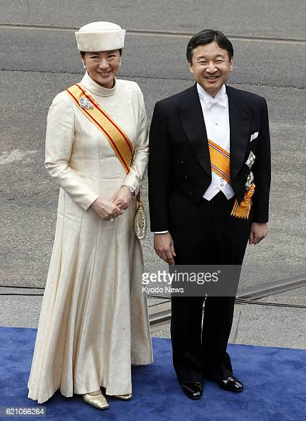 AMSTERDAM Netherlands Japanese Crown Prince Naruhito and Crown Princess Masako arrive at the Nieuwe Kerk in Amsterdam on April 30 to attend the...
