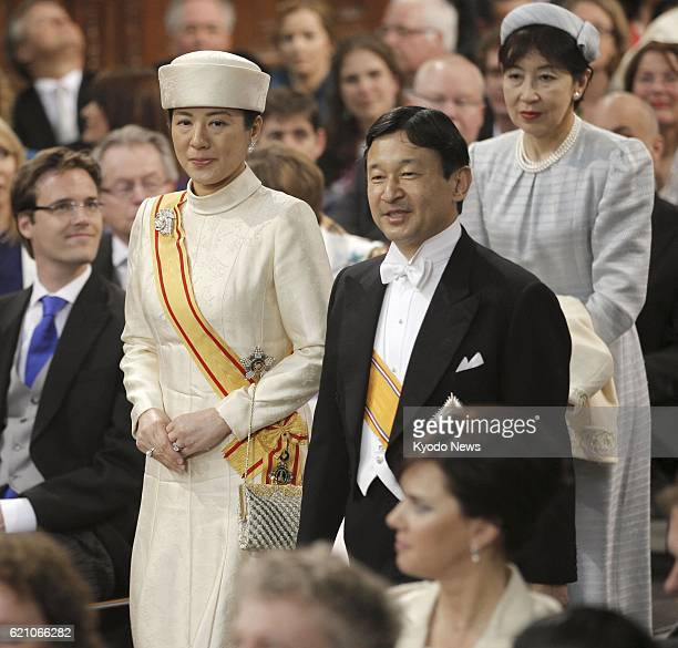 AMSTERDAM Netherlands Japanese Crown Prince Naruhito and Crown Princess Masako attend the coronation of Dutch King WillemAlexander at the Nieuwe Kerk...