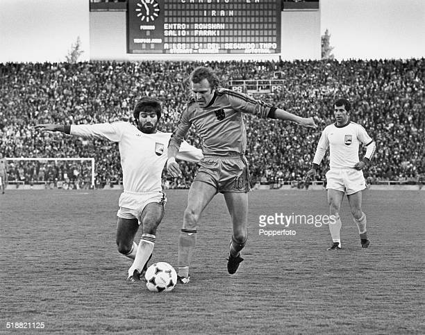 Netherlands midfielder René van de Kerkhof causes problems for the Iranian defence during a World Cup group 4 match at Estadio Ciudad de Mendoza...