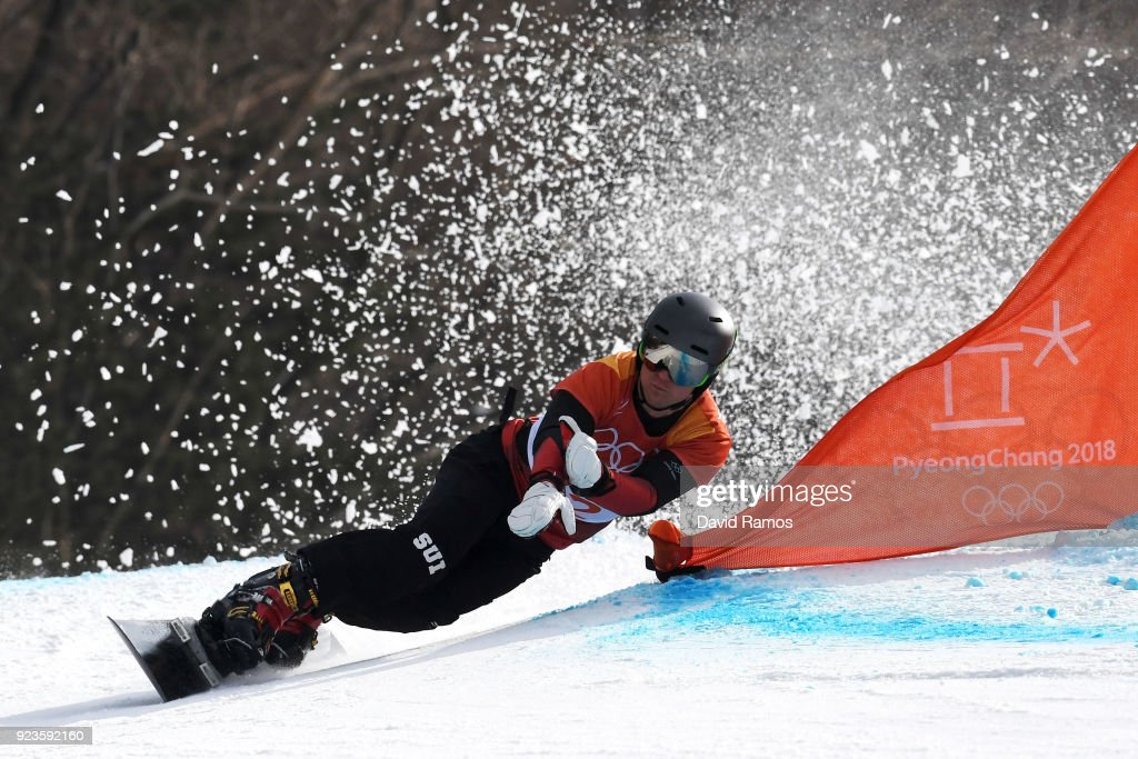 KOR: Winter Olympics - Best of Day 15