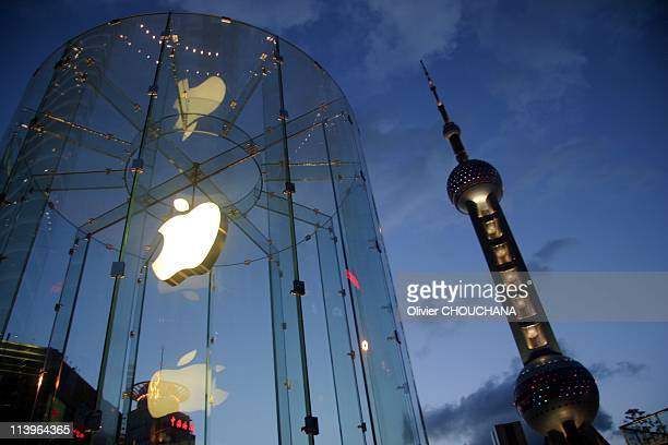 New apple store in Shanghai China On July 19 2010Chinese people visit the recently opened Apple store in Pudong district opposite the Bund of...