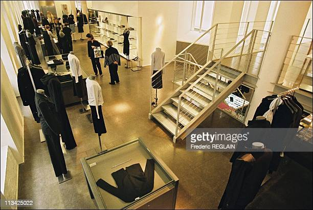 New Boutique 'Colette' In Paris On September 1St 1998 In ParisFrance