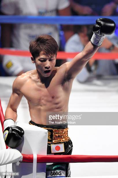 New champion Naoya Inoue of Japan celebrates his his victory over Jamie McDonnell of Great Britain in the WBA Bantamweight Title Bout at OtaCity...