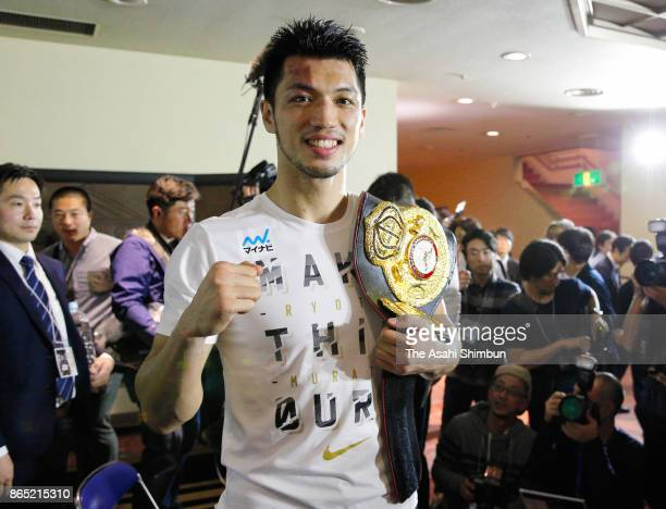 New champion Ryota Murata of Japan psoes for photographs during a press conference after beating Hassan N'Dam of France in the WBA Middleweight Title...