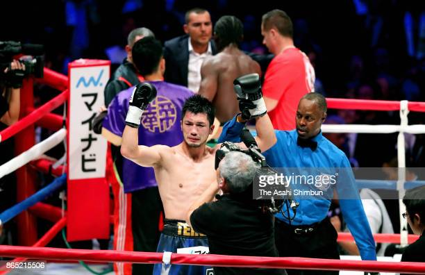 New champion Ryota Murata of Japan shows his emotion after his victory over Hassan N'Dam of France in the WBA Middleweight Title Bout at Ryogoku...