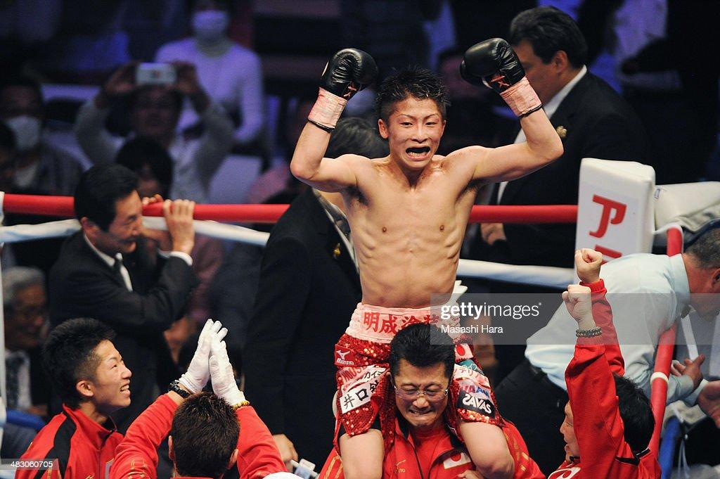 Adrian Hernandez v Naoya Inoue - WBC Light Flyweight Title Bout : ニュース写真