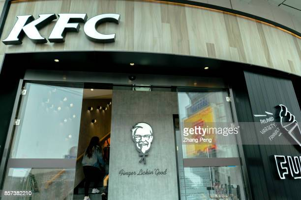 A new color styled KFC canteen KFC has introduced the concept of 'Dining Room' since 2014 In China's first tier cities the original bright red was...