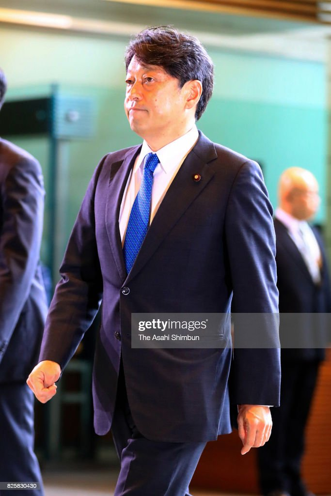 PM Abe Reshuffle His Cabinet