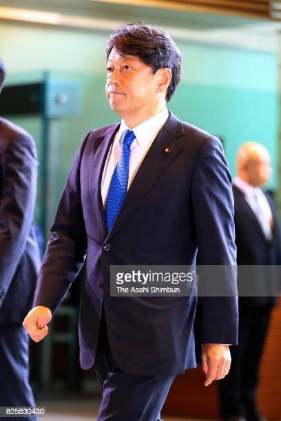 New Defense Minister Itsunori Onodera is seen on arrival at the prime minister's official residence on August 3 2017 in Tokyo Japan Prime Minister...