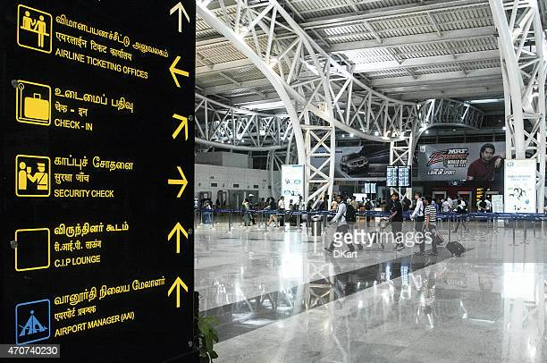new delhi airport - delhi airport stock photos and pictures