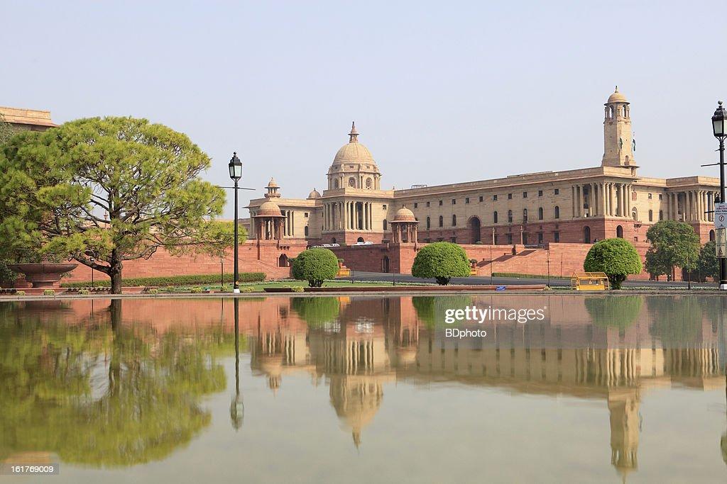 New Delhi, India : Stock Photo