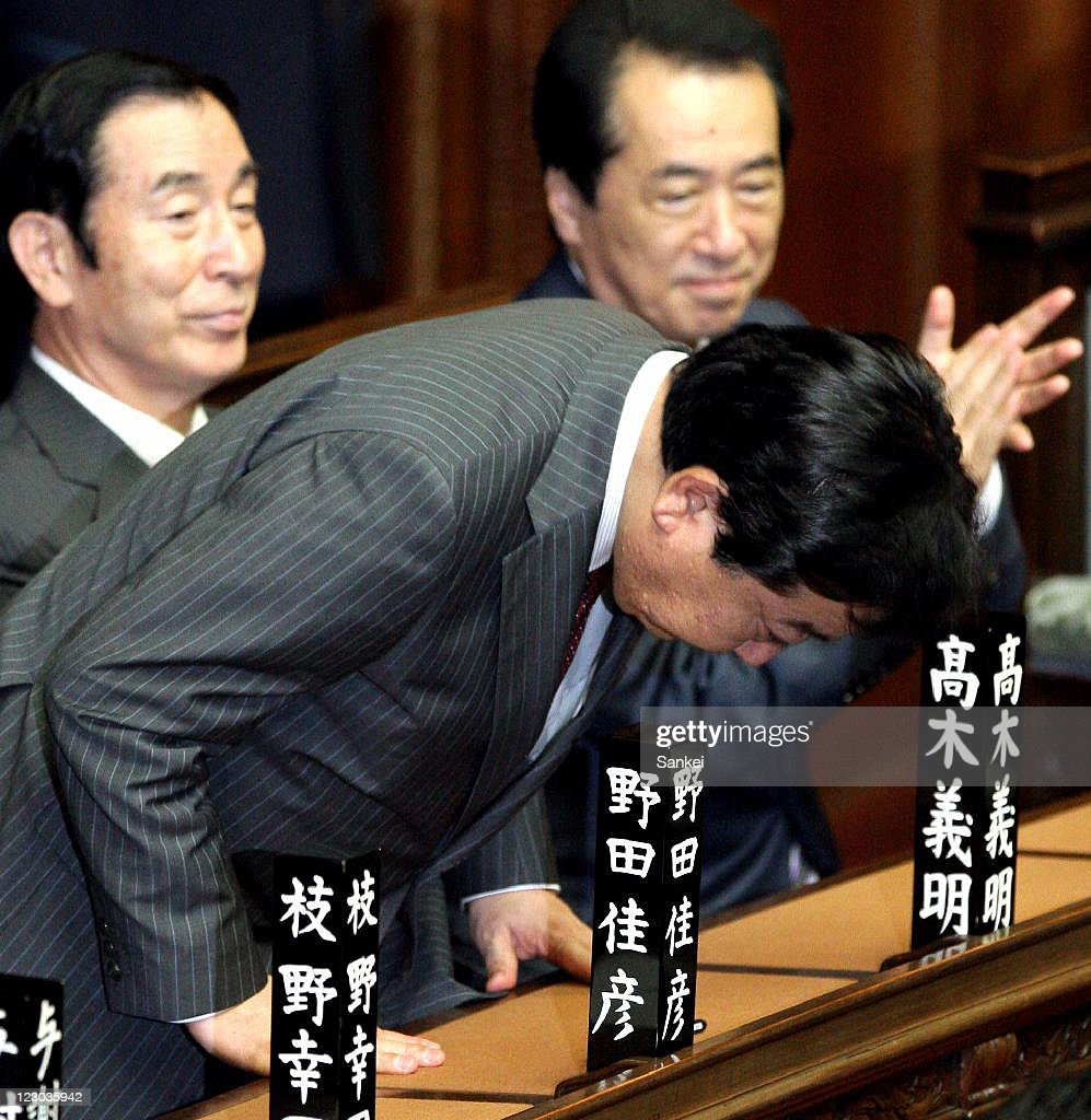 New Democratic Party of Japan (DPJ) President Yoshihiko Noda (3L, top) bows after being elected Japan's 95th Prime Minister while fellow lawmakers including Noda's predecessor Naoto Kan (back) applaud at the lower house on August 30, 2011 in Tokyo, Japan. Noda become the sixth Prime Minister in five years.