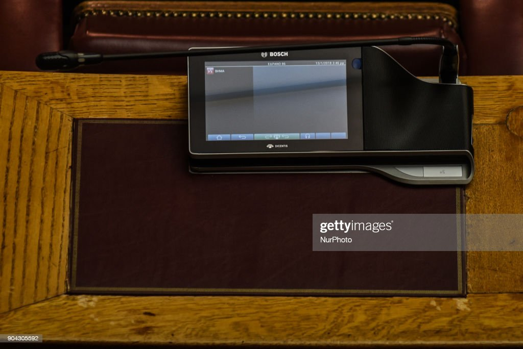 New electronic voting system of the Greek Parliament in Athens on January 12, 2018 during a discussion about an urgent draft law for the prerequisites of the third inspection of the third credit package for Greece.