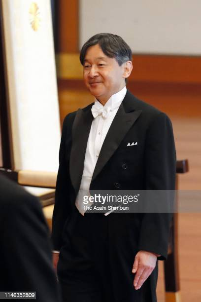 New Emperor Naruhito leaves after the ceremony to appoint Grand Chamberlain after his accession to the Chrysanthemum Throne at the Imperial Palace on...