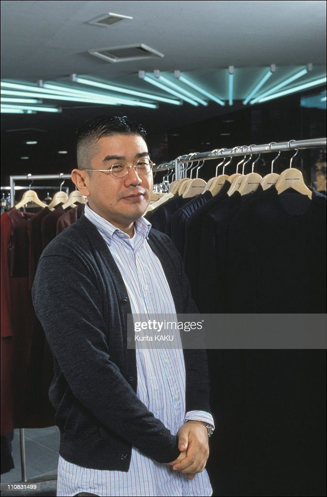 New Fashion In Japan In October, 1996. : ニュース写真
