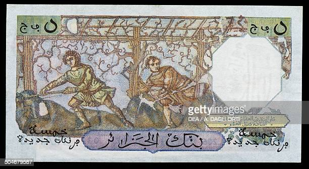 5 new franc banknote reverse with detail of a Roman mosaic depicting workers in a field Algeria 20th century