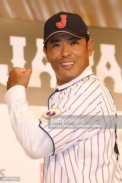 New head coach of Samurai Japan Atsunori Inaba poses during a press conference on July 31 2017 in Tokyo Japan