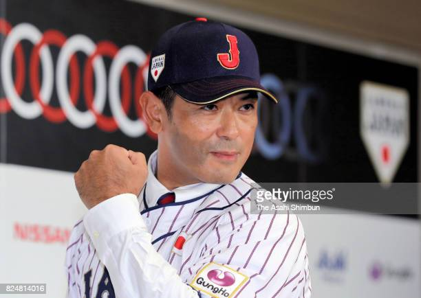 New head coach of Samurai Japan Atsunori Inaba poses for photographs during a press conference on July 31 2017 in Tokyo Japan