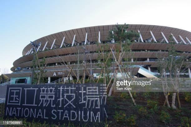nouveau stade national du japon à tokyo - stade olympique photos et images de collection