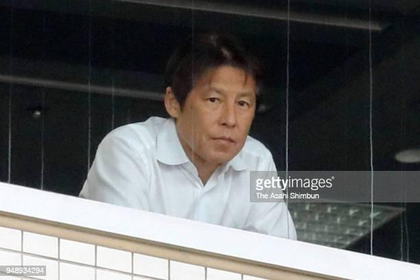 New Japan national team head coach Akira Nishino is seen during the JLeague J1 match between Cerezo Osaka and FC Tokyo at Yanmar Stadium Nagai on...