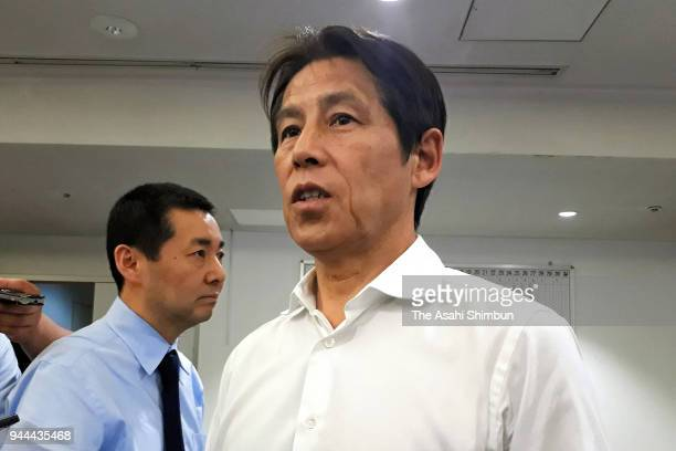 New Japan national team head coach Akira Nishino speaks to media reporters at the JFA House on April 10 2018 in Tokyo Japan