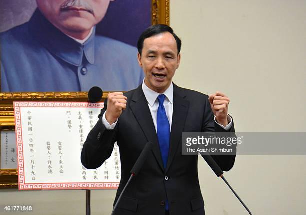 New Kuomintang chairman Chu Li-luan speaks on January 19, 2015 in Taipei, Taiwan. Taiwan President Ma Ying-Jeou stepped down as the chairman of the...