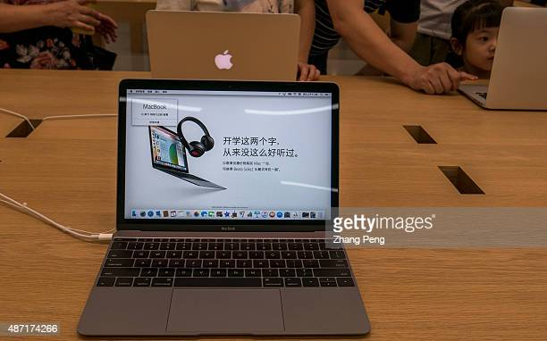 JIEFANGBEI CHONGQING CHINA New Macbook product is shown in an Apple store in Chongqing Apple has experienced strong growth for the business in China...