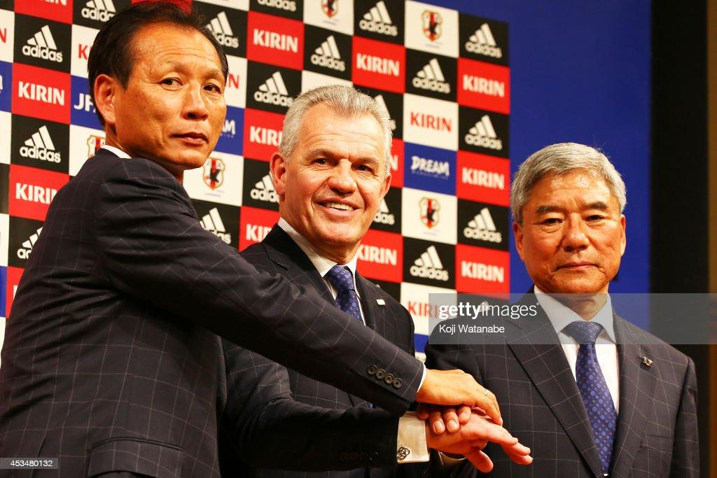 Japan Soccer New Manager Javier Aguirre  Arrives in Japan