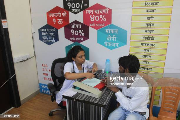 New medical lab charge patients only Rs 1 at Thane Railway Station on June 16 2018 in Mumbai India The railways provide space free of cost and a...
