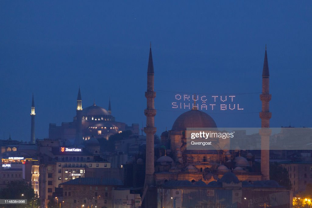 New Mosque and Hagia Sophia in Istanbul by night : Stock Photo