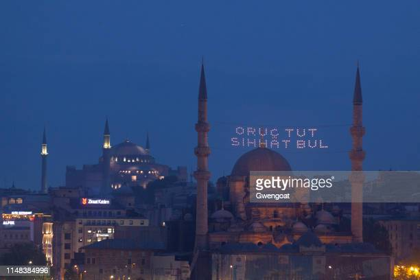 New Mosque and Hagia Sophia in Istanbul by night