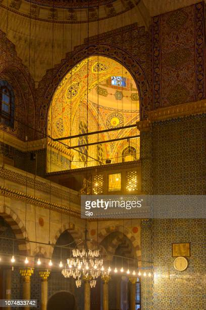New Mosque or Yeni Cami interior in Istanbul Turkey
