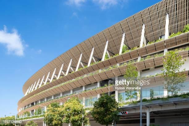 新国立競技場 - オリンピック大会 ストックフォトと画像