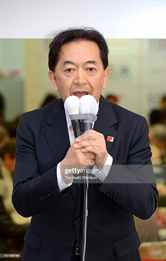 New Party Nippon leader Yasuo Tanaka makes a street speech on December 4, 2012 in Amagasaki, Hyogo, Japan. The general election capmaign officially began for December 16, with the election issues such as nuclear power energy, economy growth and Trans Pacific Partnership negotiations.