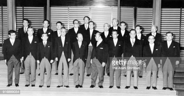 New Prime Minister Kiichi Miyazawa and his cabinet members pose for photographs at the Imperial Palace on November 5 1991 in Tokyo Japan