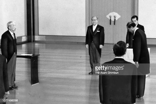 New Prime Minister Yasuhiro Nakasone attends an attestation ceremony by Emperor Hirohito at the Imperial Palace on November 27 1982 in Tokyo Japan